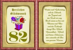 Lustige Geburtstag Wunsche 82 Jahre Kostenlos Ausdrucken